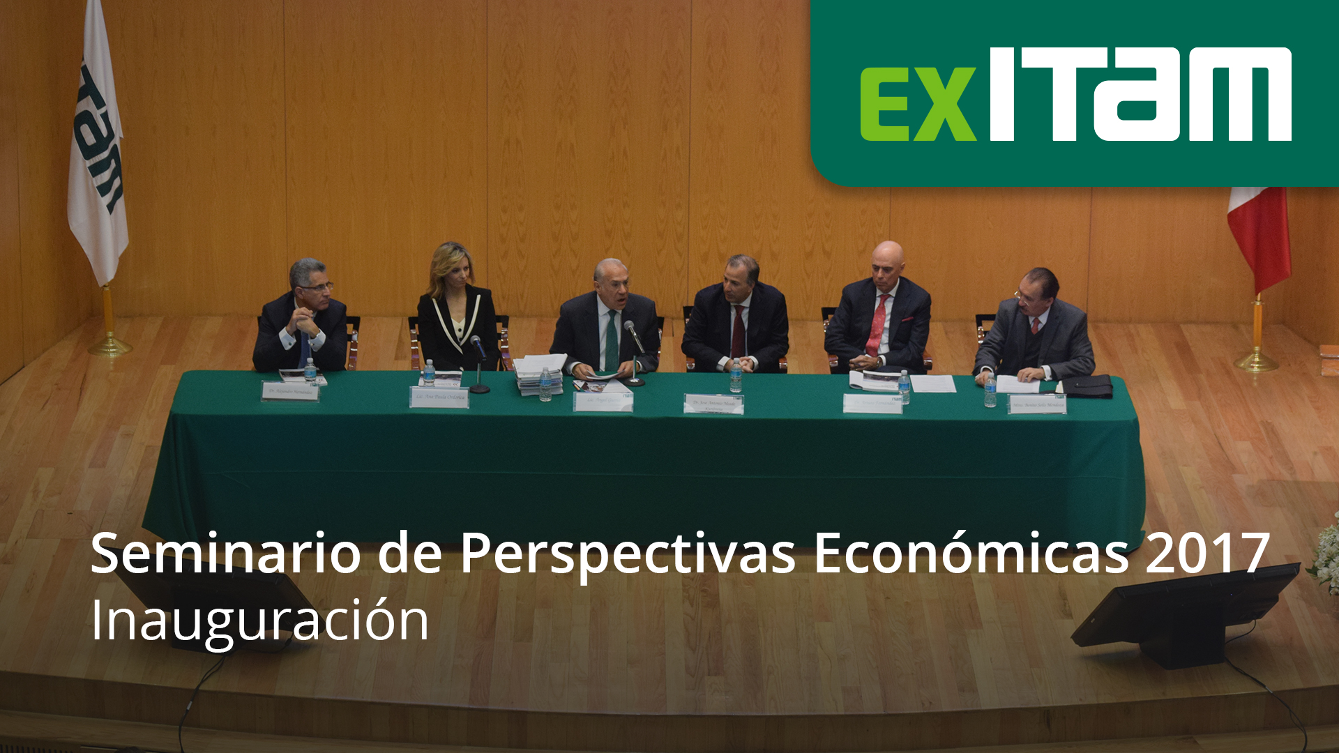 Inauguración del Seminario de Perspectivas Económicas 2017